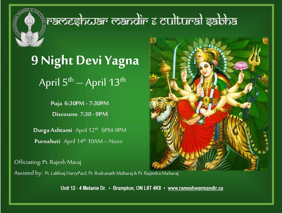 Devi Yagna